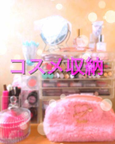 haruna:)🌸さんの「雑談」を含むクチコミ