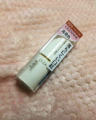 ラスティング リップカラーN/CEZANNE/口紅を使ったクチコミ(1枚目)
