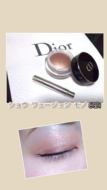 ディオールショウ フュージョン モノ/Dior/パウダーアイシャドウを使ったクチコミ(1枚目)
