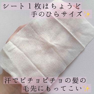 ドライシャンプーシート/スキューズミー/デオドラント・制汗剤を使ったクチコミ(3枚目)