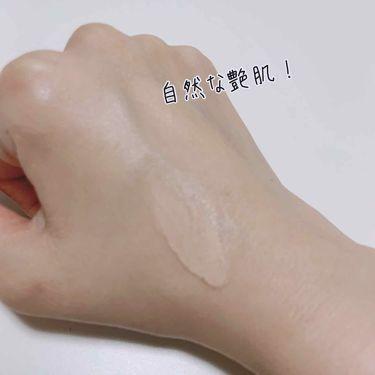 スキンセッティングトーンバランシングベース/JUNG SAEM MOOL /化粧下地を使ったクチコミ(2枚目)