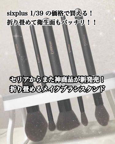 メイクブラシスタンド/セリア/その他化粧小物 by ❤︎ 𝒜𝑘𝑎𝑟𝑖 ❤︎