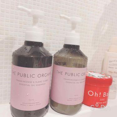 精油のスーパーポジティブ シャンプー&トリートメント/ザ パブリック オーガニック(THE PUBLIC ORGANIC)/シャンプー・コンディショナーを使ったクチコミ(1枚目)