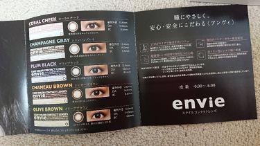 アンヴィ1dayUV  /envie/カラーコンタクトレンズを使ったクチコミ(3枚目)