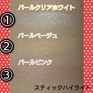 Blooming Kitty ハイライトスティック/DAISO/ハイライトを使ったクチコミ(3枚目)