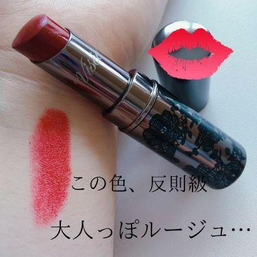 リシェ カラーポリッシュ リップスティック/Visee/口紅を使ったクチコミ(1枚目)