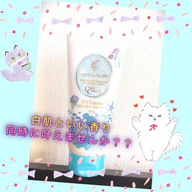 サボンドゥブランUVクリーム/SAVON de BLAN℃/日焼け止め(ボディ用)を使ったクチコミ(1枚目)