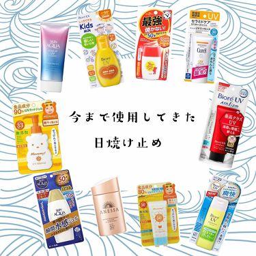 ビオレUV のびのびキッズミルク SPF50+/ビオレ/日焼け止め(ボディ用)を使ったクチコミ(1枚目)