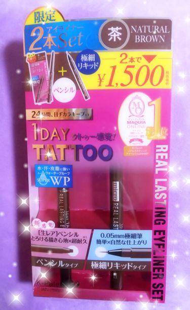 1DAY TATTOO タトゥー感覚ペンシル&リキッドアイライナー2本セット/K-Palette/その他アイライナーを使ったクチコミ(1枚目)