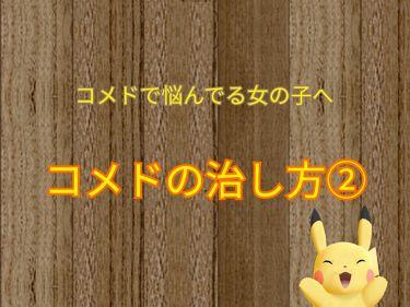 さしみさんの「Pure Smile(ピュアスマイル)ビタミンエキス<シートマスク・パック>」を含むクチコミ