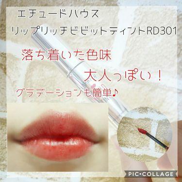 リップリッチ ビビッドティント/ETUDE HOUSE/口紅を使ったクチコミ(1枚目)