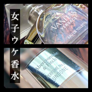 ヴァニタス オーデトワレ/VERSACE/香水(レディース)を使ったクチコミ(1枚目)