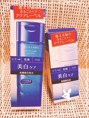 ホワイトケア ローション M/アクアレーベル/化粧水を使ったクチコミ(2枚目)