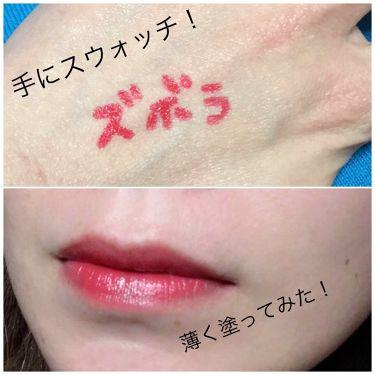 ル ルージュ クレイヨン ドゥ クルール/CHANEL/口紅を使ったクチコミ(2枚目)