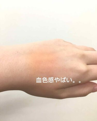 DUO COLOR FACE BLUSH/3CE/パウダーチークを使ったクチコミ(3枚目)