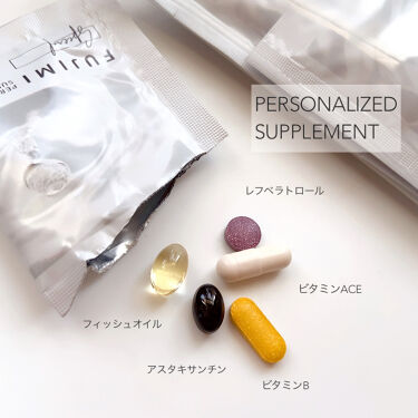 パーソナライズサプリメント「FUJIMI(フジミ)」/FUJIMI/健康サプリメントを使ったクチコミ(5枚目)