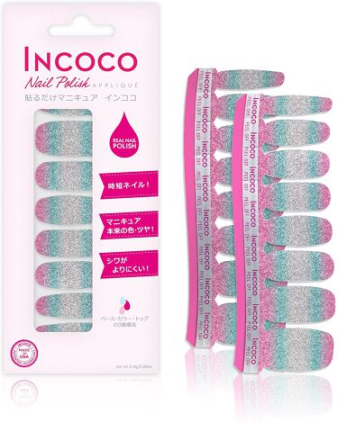 INCOCO インココ  マニキュアシート マーメイドテール
