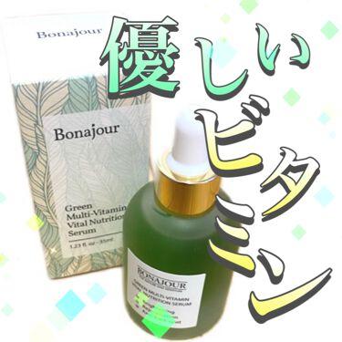 GREEN MULTI-VITAMIN VITAL NUTRITION SERUM/Bonajour/美容液を使ったクチコミ(1枚目)