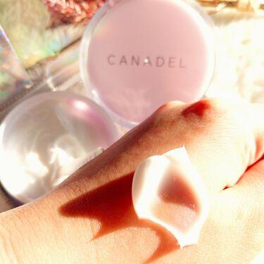 プレミアホワイト オールインワン/CANADEL/オールインワン化粧品を使ったクチコミ(4枚目)