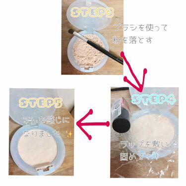 スキンケアパウダー/素肌記念日/プレストパウダーを使ったクチコミ(3枚目)