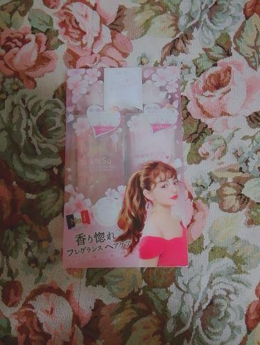 pinkglossdoll on LIPS 「お試し使ってみたらすごくよかったから買いました♡♡..」(1枚目)