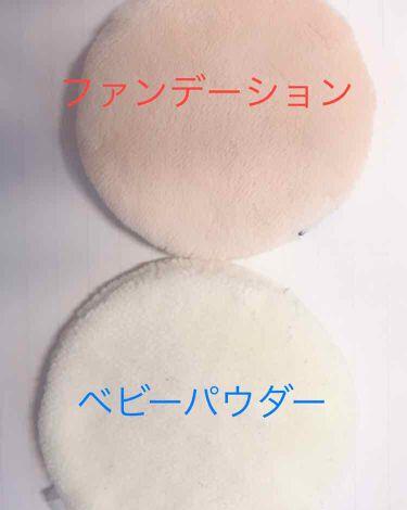 資生堂ベビーパウダー(プレスド)/ベビー/プレストパウダーを使ったクチコミ(2枚目)