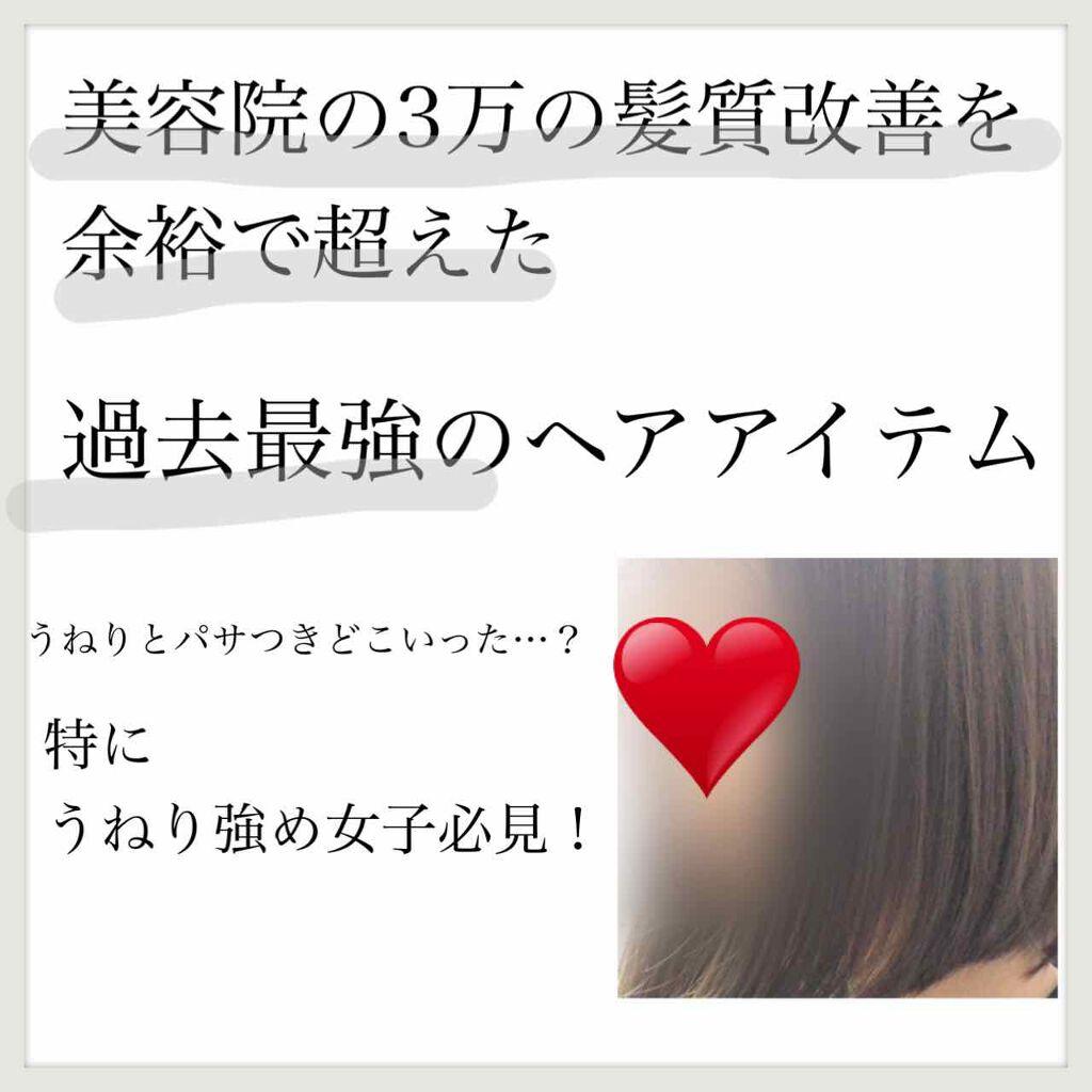 https://cdn.lipscosme.com/image/90d85d5fe20c6c5004aebde9-1591860120-thumb.png