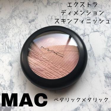 エクストラ ディメンション スキンフィニッシュ/M・A・C/プレストパウダーを使ったクチコミ(1枚目)