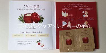 イグニス スキンエデン/IGNIS/オールインワン化粧品を使ったクチコミ(4枚目)