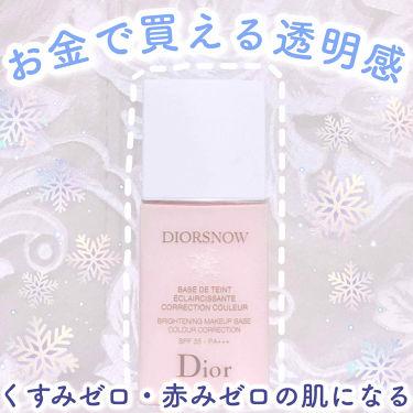 スノー メイクアップ ベース UV35 SPF35/PA+++/Dior/化粧下地 by ぽん