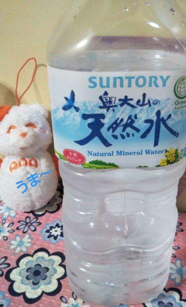 あぁや♪ on LIPS 「【水】みなさんは毎日1日どれぐらいお水飲みますか?マッサージや..」(1枚目)