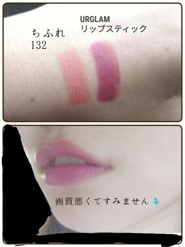 UR GLAM CREAMY LIPSTICK EX/URGLAM/口紅を使ったクチコミ(2枚目)