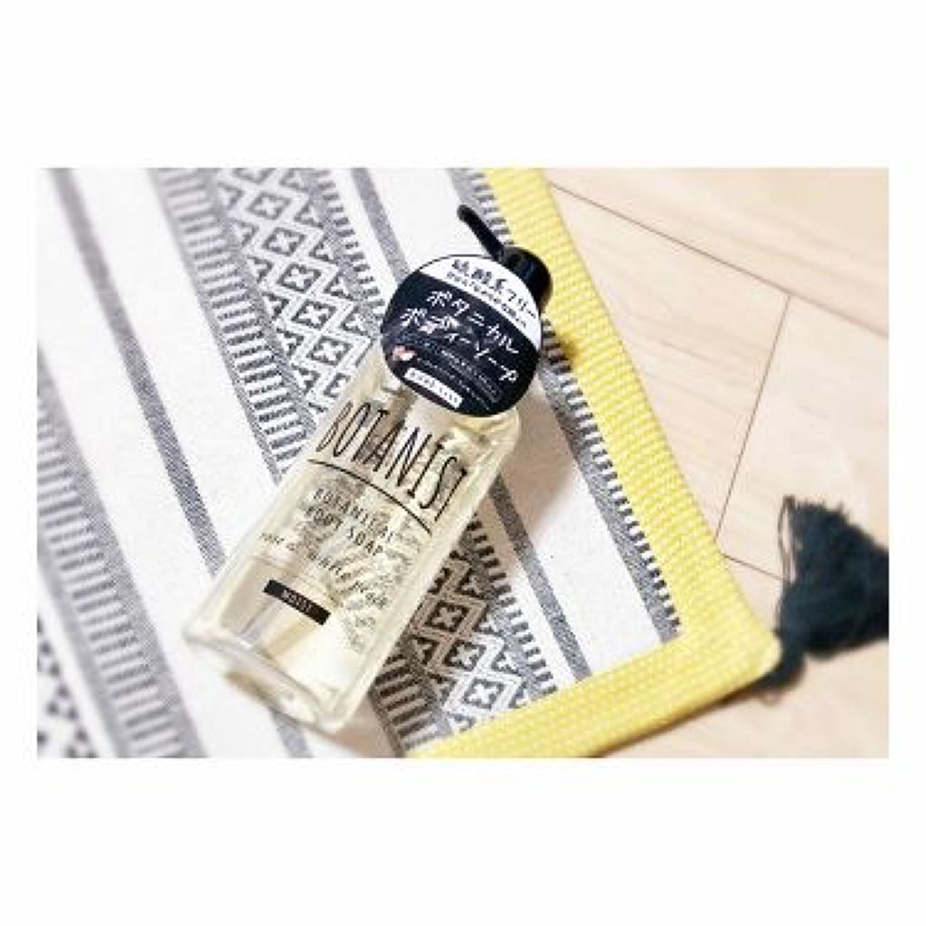 乾燥肌におすすめのボディソープ6選|乾燥対策のための使い方も解説!のサムネイル
