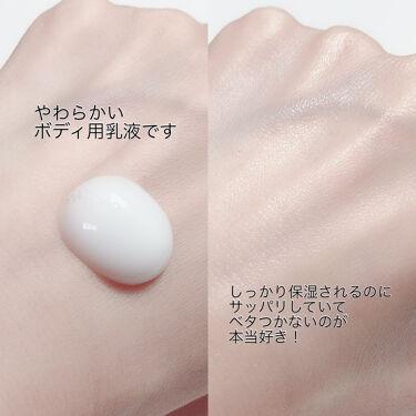 スキンミルク(さっぱり)/ニベア/ボディミルクを使ったクチコミ(2枚目)