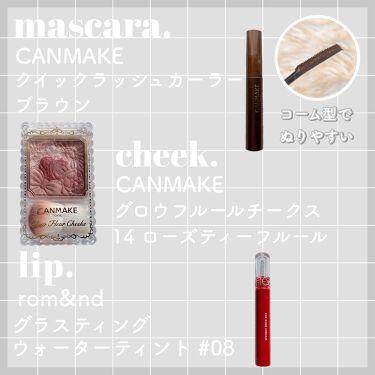クイックラッシュカーラー/キャンメイク/マスカラ下地・トップコートを使ったクチコミ(9枚目)