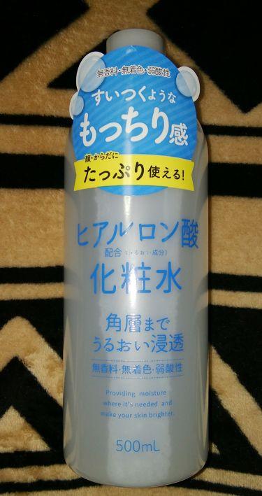 ヒアルロン酸うるおい成分配合の化粧水/ナリス化粧品/化粧水を使ったクチコミ(1枚目)