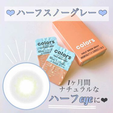 colors/colors/カラーコンタクトレンズを使ったクチコミ(1枚目)