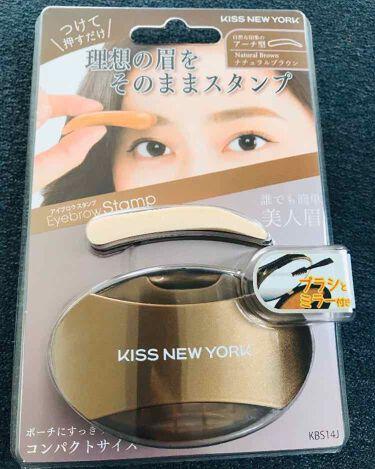 ニューアイブロウスタンプ/KISS New York/その他アイブロウを使ったクチコミ(1枚目)