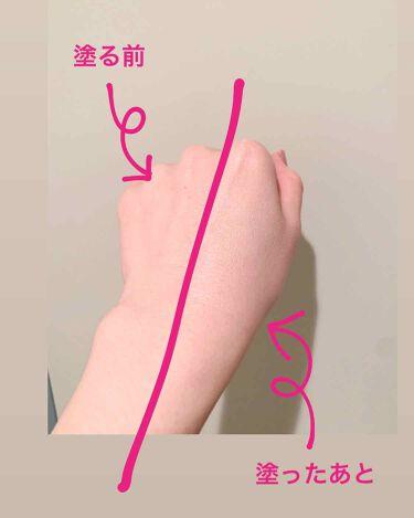 ドラマティックライティングベース/マキアージュ/化粧下地を使ったクチコミ(3枚目)