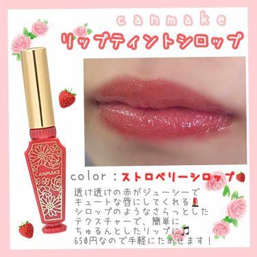 リップティントシロップ/CANMAKE/口紅 by B l a i  r