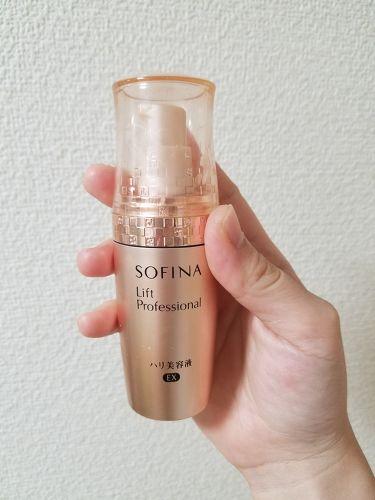 ハリ美容液/ソフィーナ リフトプロフェッショナル/美容液を使ったクチコミ(1枚目)
