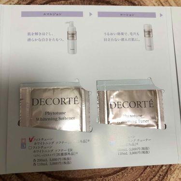 フィトチューン ホワイトニング チューナー/COSME  DECORTE/化粧水を使ったクチコミ(3枚目)