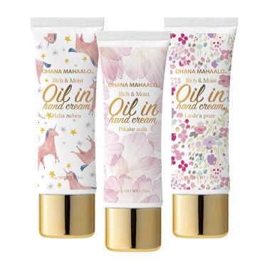 2020/9/3(最新発売日: 2020/9/10)発売 OHANA MAHAALO オイルインハンドクリーム
