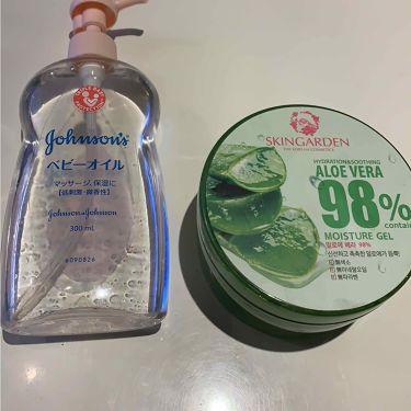 アロエベラ98% モイスチャージェル/スキンガーデン/フェイスクリームを使ったクチコミ(2枚目)