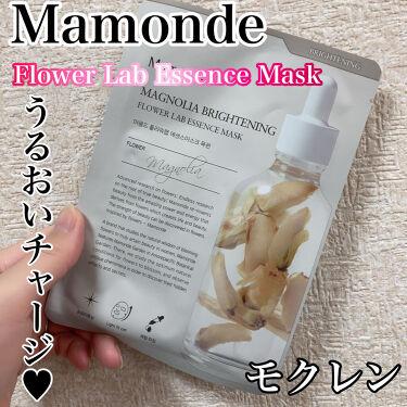 Flower Lab Essence Mask/Mamonde/シートマスク・パックを使ったクチコミ(1枚目)