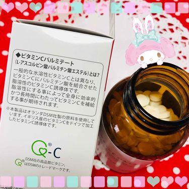 ビタミンCパルミテート/ミヤリサン製薬/美肌サプリメントを使ったクチコミ(2枚目)