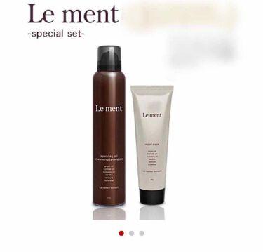 Ageha🦄✨さんの「Le ment(ルメント)スパークリングオイル クレンジング&シャンプー<頭皮ケア>」を含むクチコミ