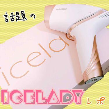 icelady/notime/ボディケア美容家電を使ったクチコミ(1枚目)