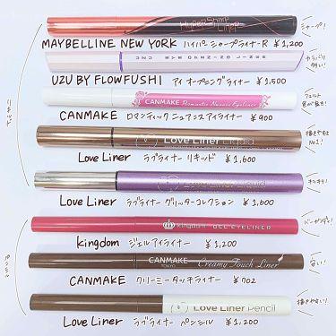 ラブライナー リキッド/ラブライナー(Love Liner)/リキッドアイライナーを使ったクチコミ(4枚目)