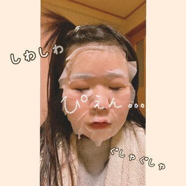 シートマスク ホワイト/ボタニカルエステ/シートマスク・パックを使ったクチコミ(3枚目)